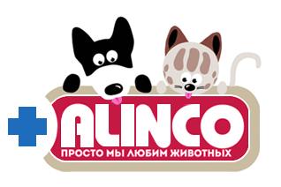 Мытищи, Алинко (ветеринарная клиника)
