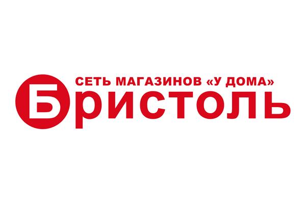 Логотип Бристоль (магазин) - Справочник Мытищ