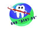 Логотип Дент-99 (стоматология) - Справочник Мытищ