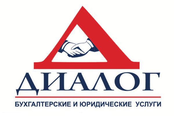 Логотип Бухгалтерские услуги в Мытищах - Справочник Мытищ
