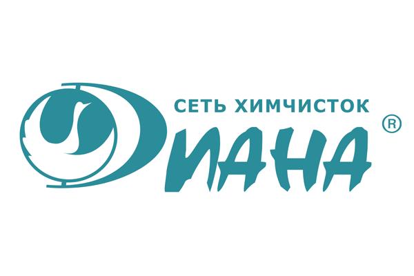 Логотип Диана (химчистка, прачечная) - Справочник Мытищ