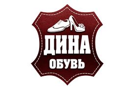 Логотип Дина Грата (магазин обуви) - Справочник Мытищ