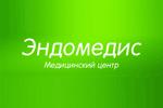 Логотип Эндомедис (лечебно-оздоровительный центр) - Справочник Мытищ