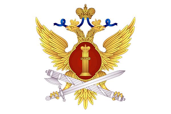Мытищи, УИИ УФСИН по МО (филиал по г.Мытищи и Мытищинскому району)
