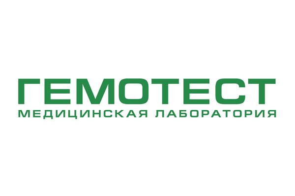 Гемотест (медицинская лаборатория) Мытищи