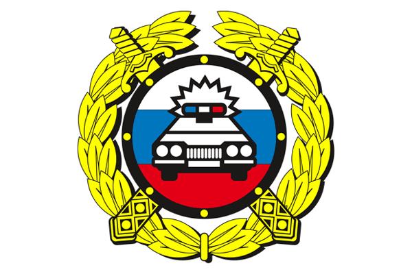 Мытищи, ОГИБДД МУ МВД России «Мытищинское»