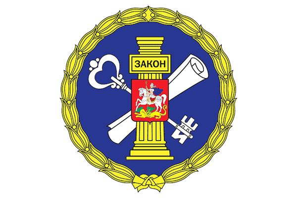 Мытищи, ГЖИ МО (ТО-7)