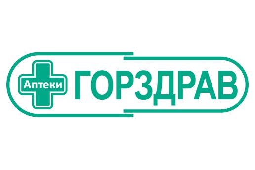 Логотип ГорЗдрав (аптека) - Справочник Мытищ