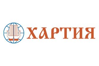 Логотип Хартия (офис продаж) - Справочник Мытищ