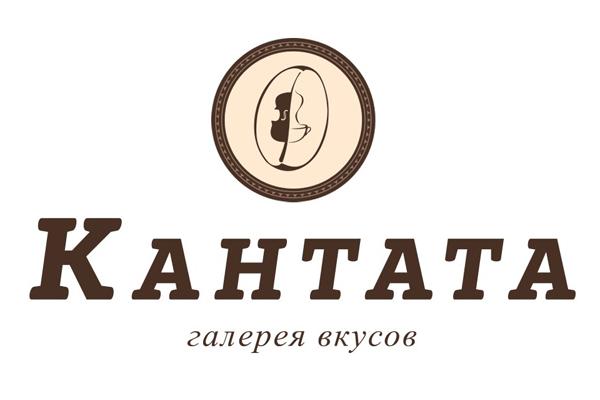 Мытищи, Кантата (галерея вкусов)