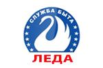 Логотип Леда (служба быта) - Справочник Мытищ