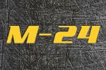 Мытищи, М-24 (автотехцентр)