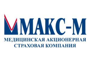 МАКС-М (территориальный офис вг.Мытищи) Мытищи