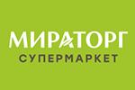 Мытищи, Мираторг (гипермаркет)