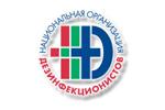 Мытищи, Московский областной центр дезинфекции (филиал в г. Мытищи)