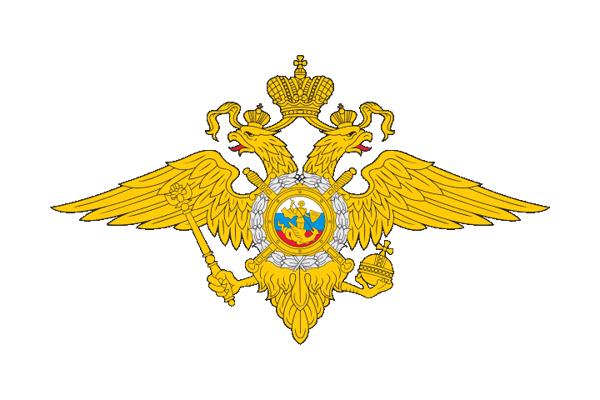 Мытищи, МРО ГУ по вопросам миграции МВД России по МО вг.п.Мытищи