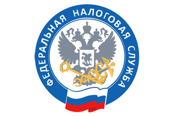 Мытищи, ИФНС России по г. Мытищи МО