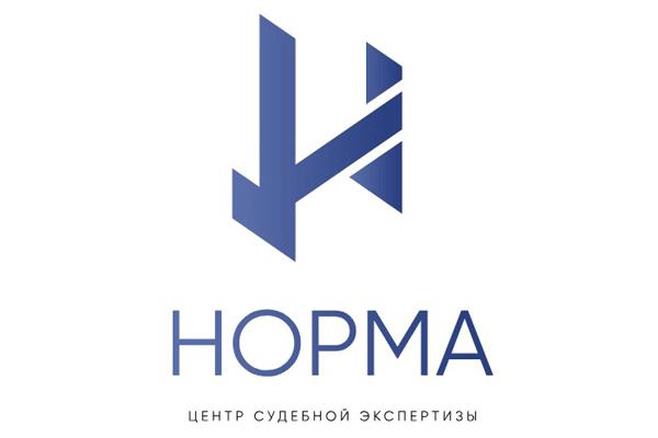 Центр судебной экспертизы «Норма» Мытищи