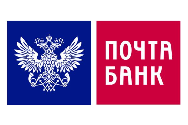Логотип Почта Банк (клиентский центр) - Справочник Мытищ