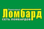 Логотип Подмосковный ломбард (отделение на Лётной) Мытищ - Справочник Мытищ