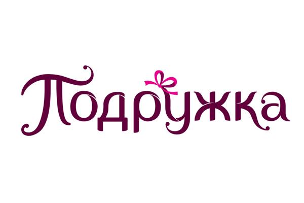 Мытищи, Подружка (магазин косметики на Воровского)