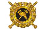 Мытищи, 18 отряд ФПС по МО