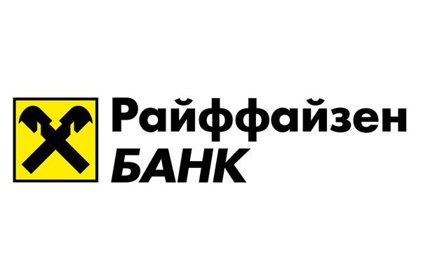 Логотип Райффайзенбанк (банкомат) - Справочник Мытищ