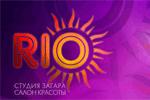 Мытищи, Рио (студия загара)