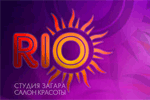Рио (салон красоты и студия загара) Мытищи