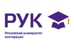 Логотип Российский университет кооперации - Справочник Мытищ