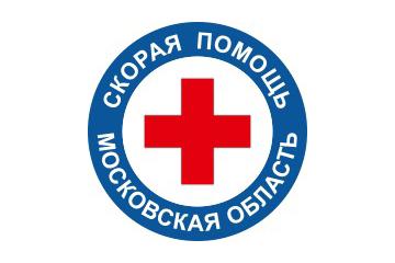 Логотип Скорая помощь в Мытищах - Справочник Мытищ