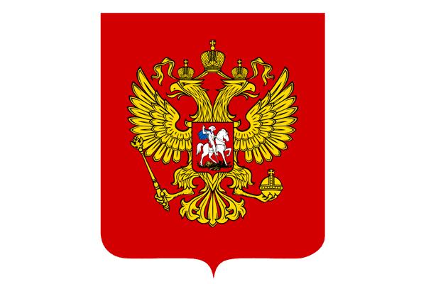 Логотип Мытищинский городской суд Московской области - Справочник Мытищ