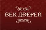 Логотип Век дверей (салон) - Справочник Мытищ