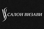 Логотип Визави (салон красоты) - Справочник Мытищ