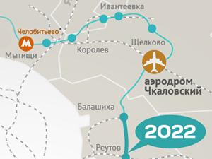 Проект «лёгкого» метро в Мытищах - Мытищи